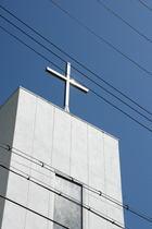 てっぺんの十字架