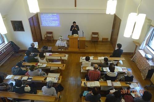 2月3日 淡路聖会 講師:村上密先生