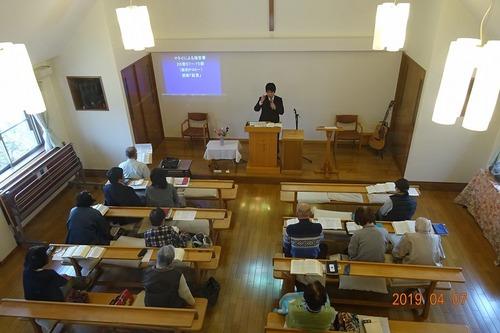 4月第一週礼拝