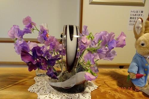 4月最終週 玄関の花
