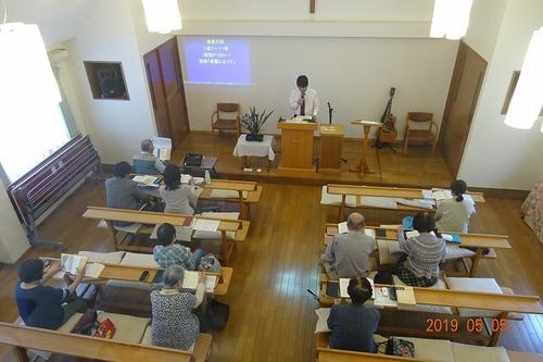 5月第一週 礼拝