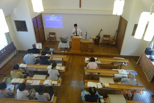 7月 第三週礼拝