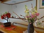 2月、玄関の花
