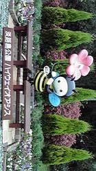 20120426淡路島ハイウエイオアシス.jpg
