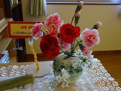 第二週 受付の花