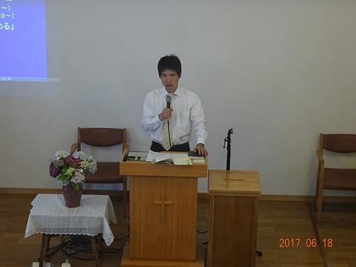 6月第3週 礼拝