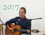 2017 秋のコンサート 森繁昇さん