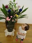 大きい花瓶だなあ