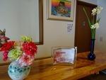 初春、玄関の花